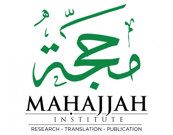 Mahajjah_Logo-Final-01